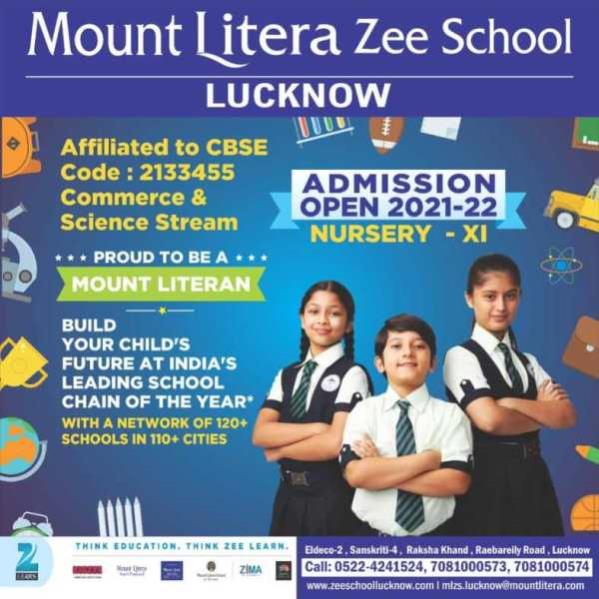 mlzs-Lucknow-popup